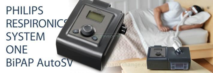 Philips Respironics BiPAP autoSV Advanced System One