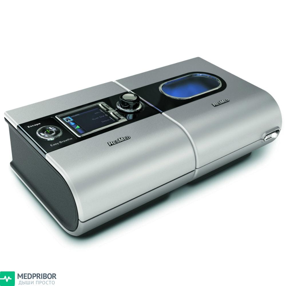 CPAP ResMed S9 AutoSet Auto (РесМед С9 АвтоСет) с увлажнителем H5i