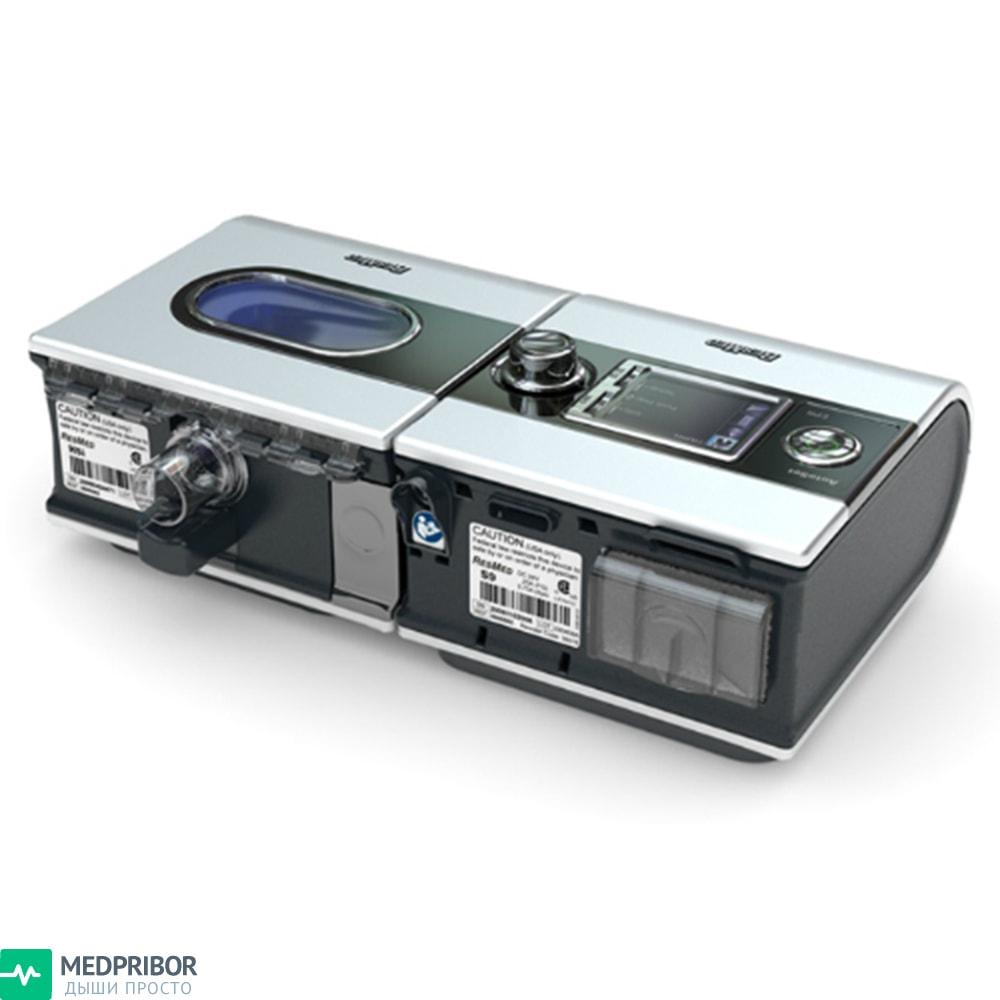 Купить недорогой сипап ResMed S9 AutoSet Auto в России