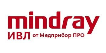 ИВЛ Mindray цены, комплектации и модели