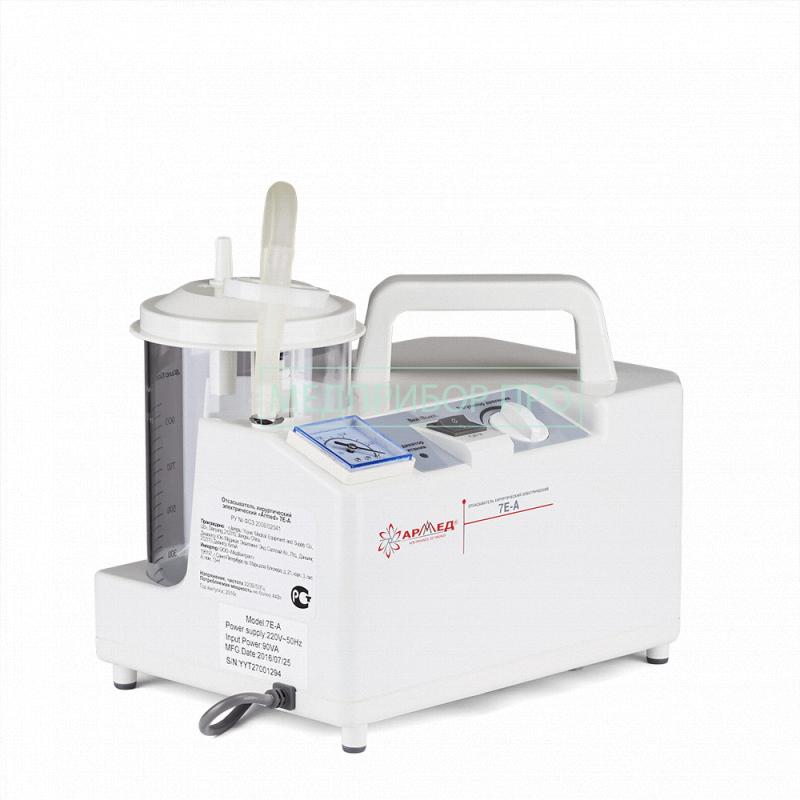 Отсасыватель хирургический электрический7E-A