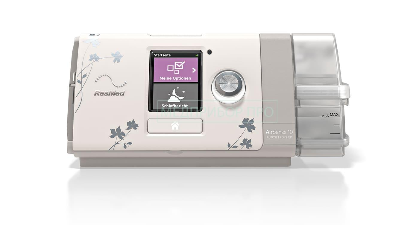 Модификация ResMed AirSense S10 for Her