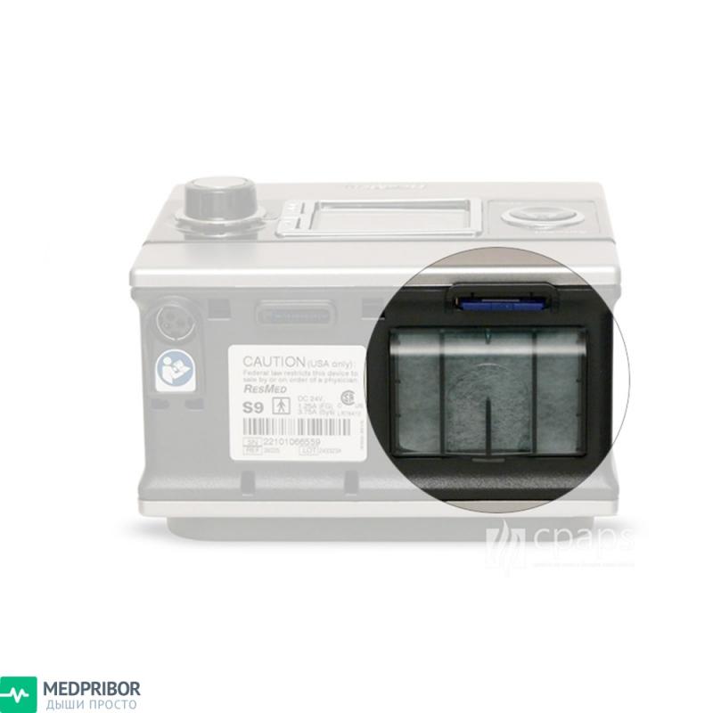 Замена фильтра у Ypap S9 в домашних условиях