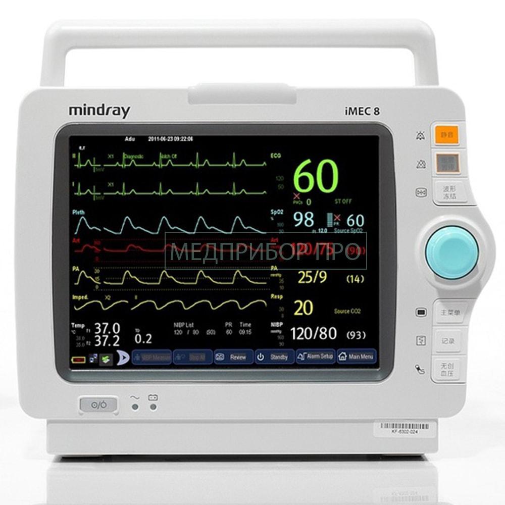 Mindray IMEC 8 монитор пациента