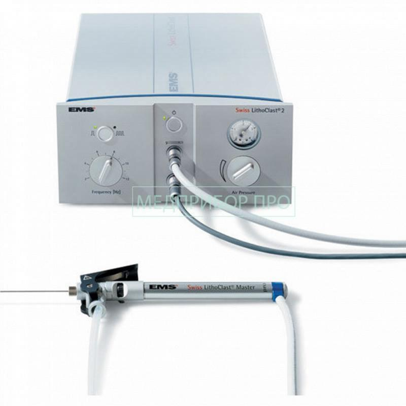 Swiss LithoClast 2 - контактный литотриптор EMS