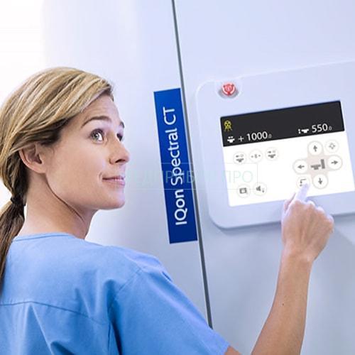 Цена на IQon Spectral CT со скидкой 40 процентов
