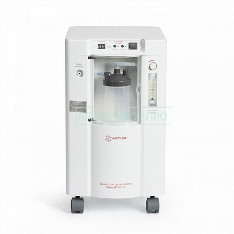 Белый кислородный концентратор Armed 7F-1L mini