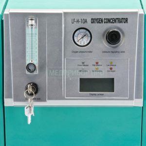 Безопасный концентратор Армед на 10 литров