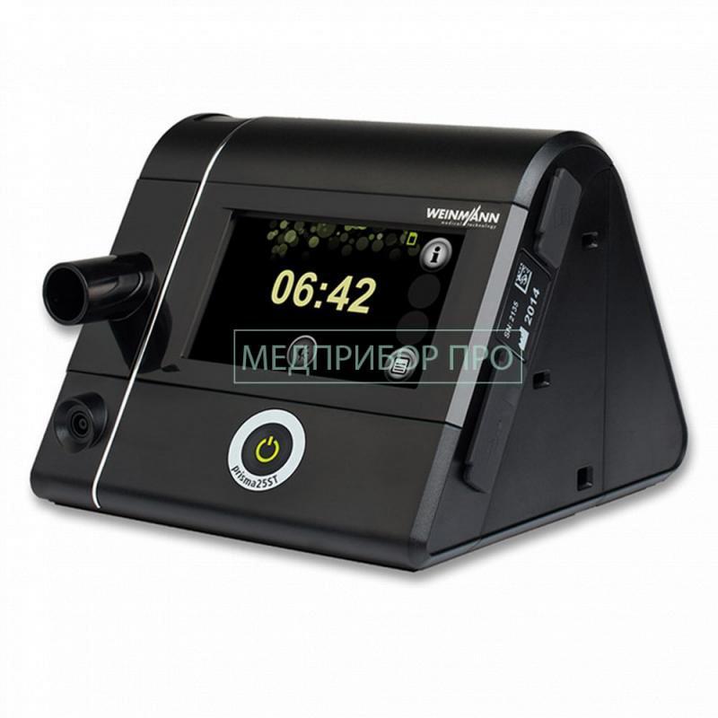 Weinmann Prisma 25ST - аппараты для неинвазивной вентиляции легких