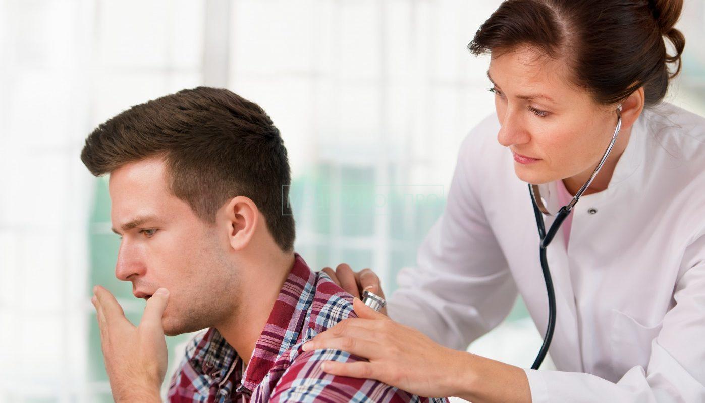 Кашель и его клиническое значение