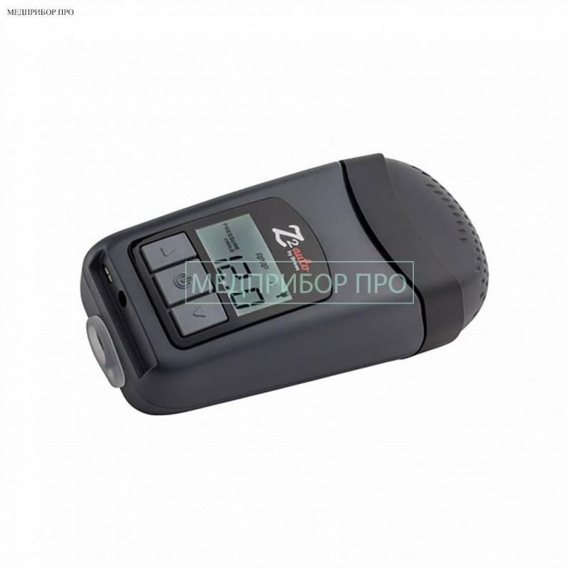 HDM Z2 Auto Travel (с батарейным модулем и без)