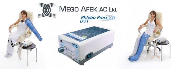 Купить аппарат Phlebo Press DVT недорого в России