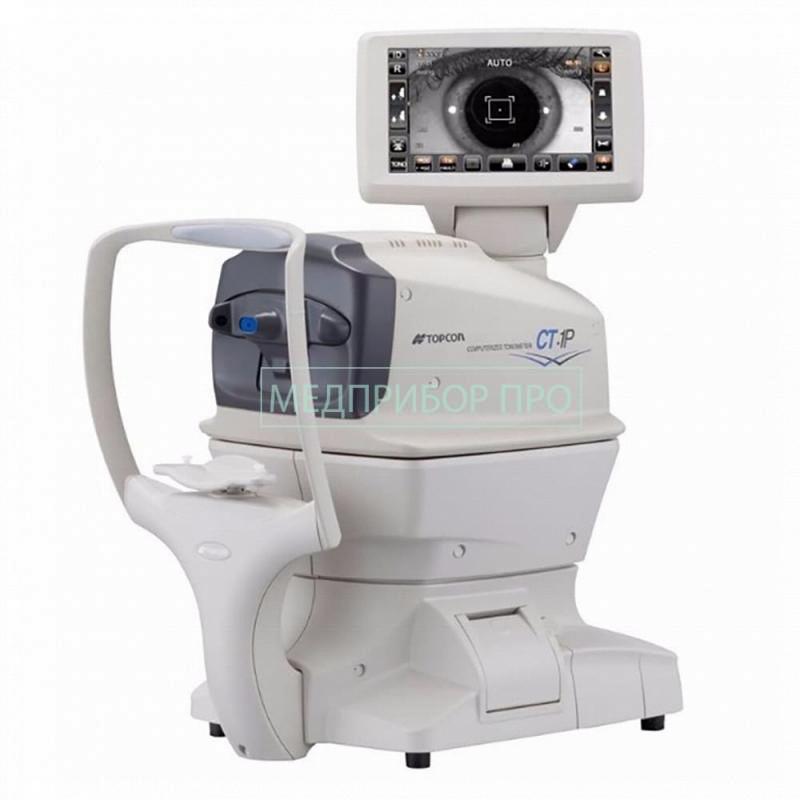 Topcon CT-1P - офтальмологический бесконтактный тонометр
