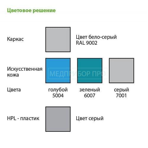 Цвета вертикализатора СН-38.03