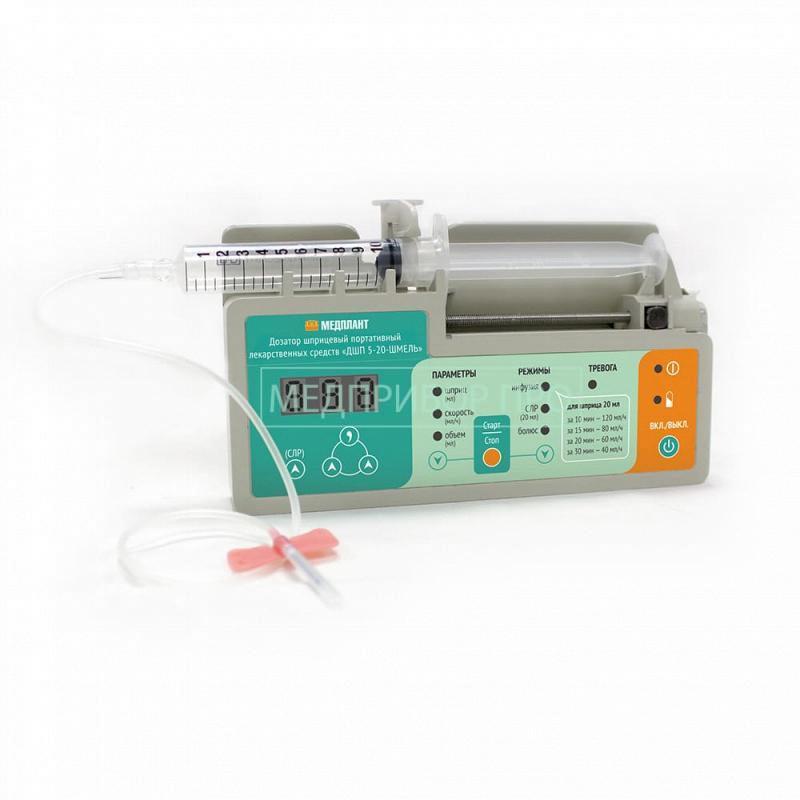 ДШП 5-20-Шмель - дозатор шприцевый портативный