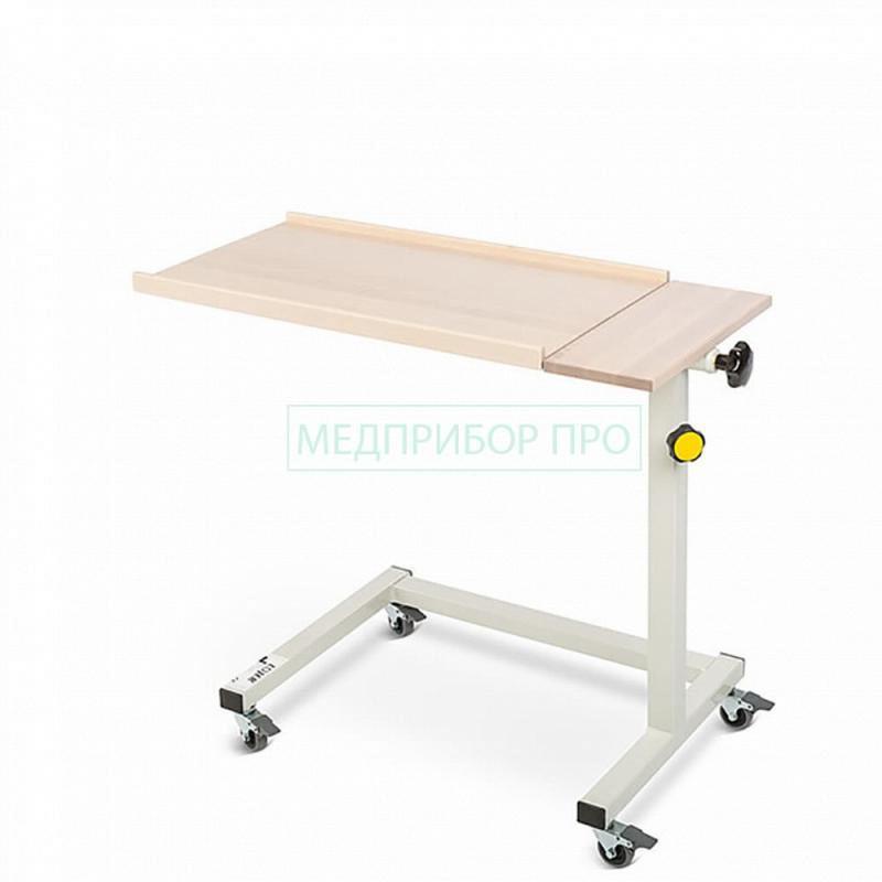 Купить столик для пациента