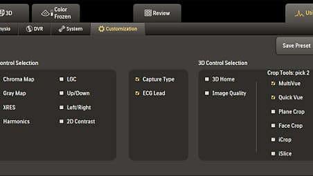 Пользовательский интерфейс, предназначенный для кардиологии