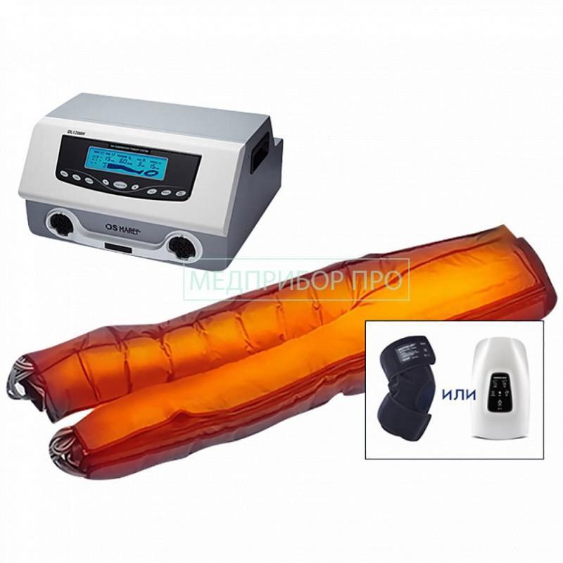 Аппарат Lympha-Tron DL 1200 L +комбинезон+ infrarot
