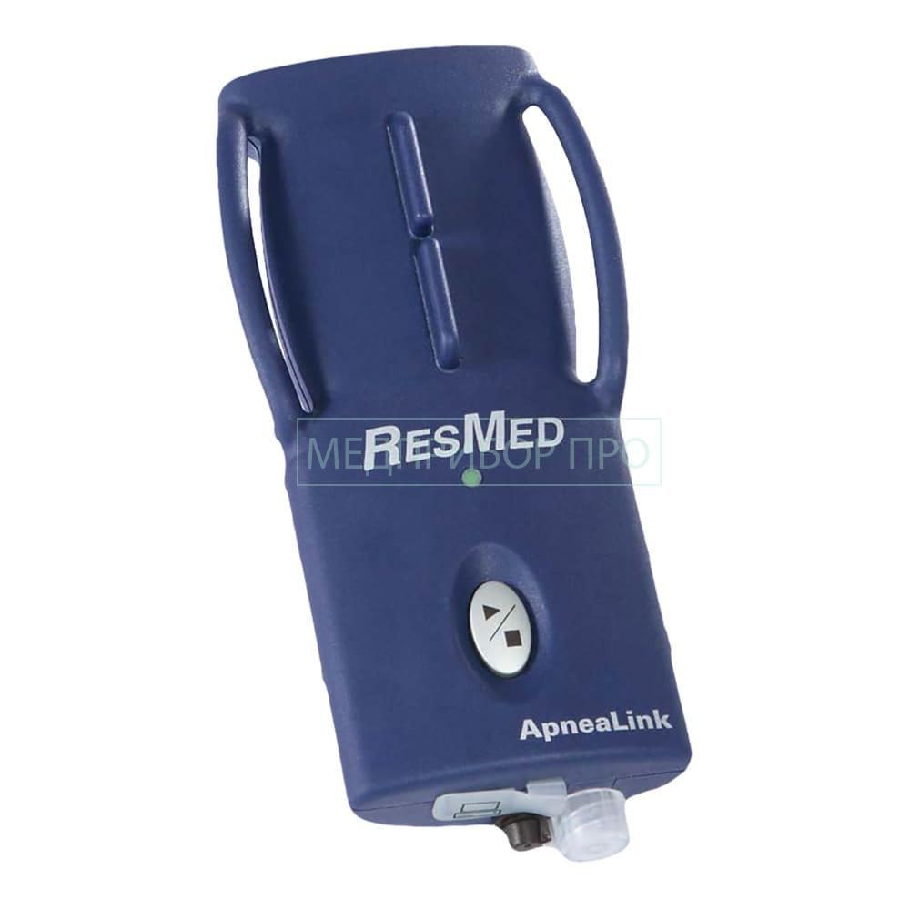 Resmed ApneaLink - кардиопульмонарный монитор апноэ во сне