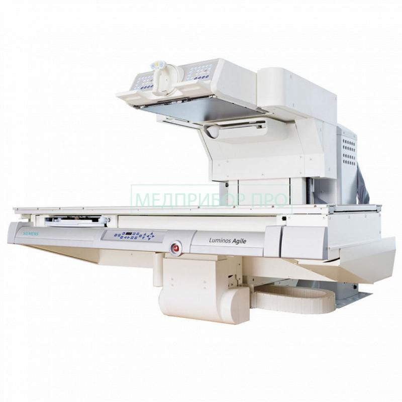Siemens Luminos Agile Max — система для рентгеноскопии