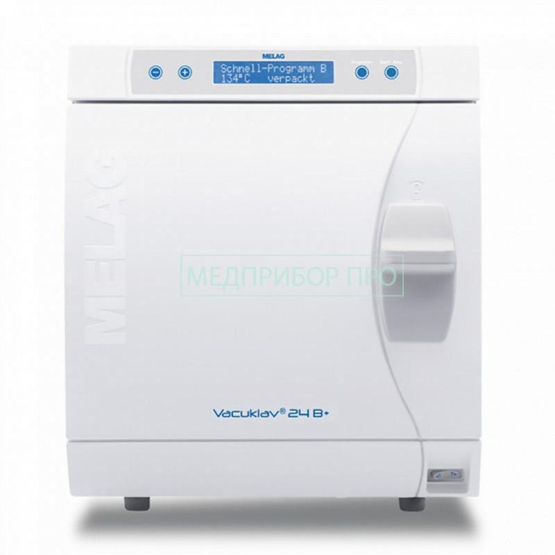 MELAG Vacuklav 24 B+ - паровой стерилизатор 22 л