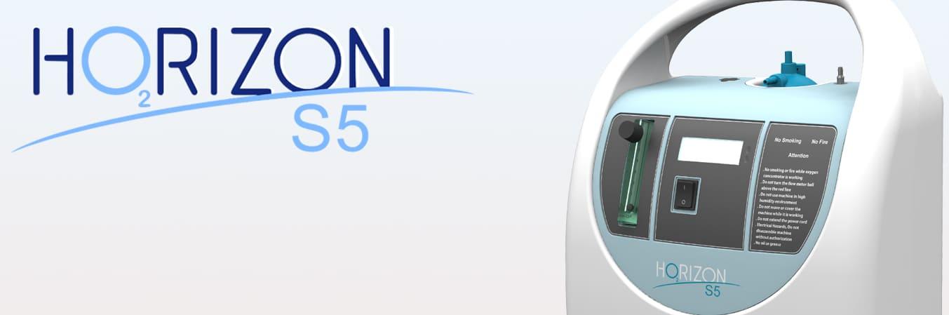 Хоризон S5 обзор аппарата