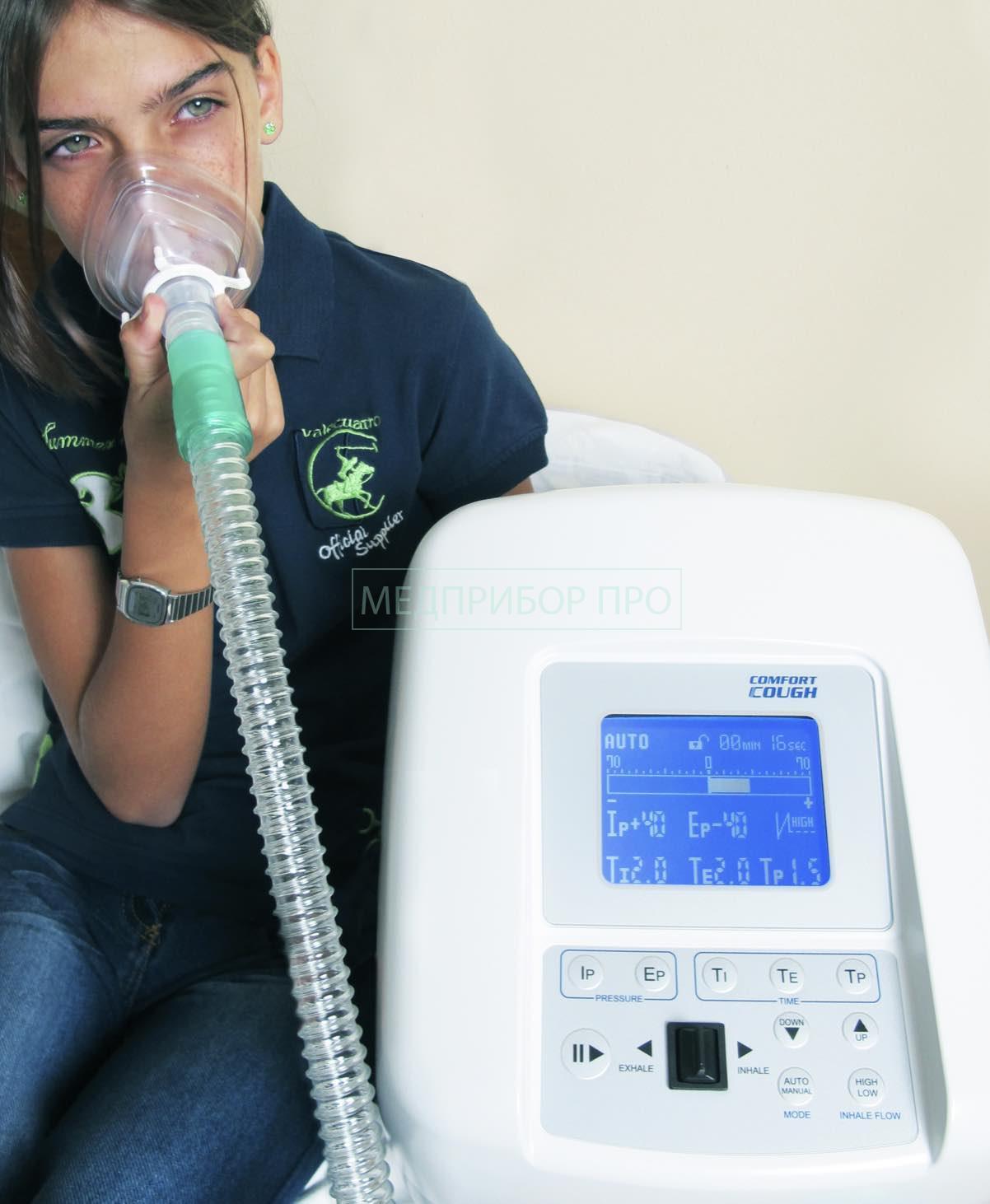 Аппараты для отведения мокроты из легких