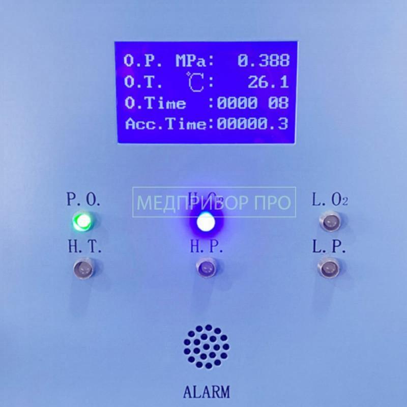 JAY 10 4.0 с индикацией и анализатором потока